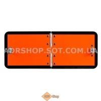 Информационная табличка оранжевого цвета для транспортных средств, перевозящих опасные грузы, сгибаемая малая (300 * 120 мм)