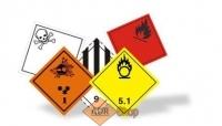 Знаки - табло опасности для транспортных средств и контейнеров