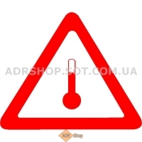 Маркировочный знак для веществ, перевозимых при повышенной температуре