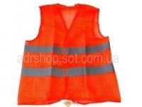 Сигнальный жилет оранжевого цвета со светоотражающими элементами