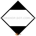 Знак опасных грузов в ограниченных количествах для транспортных средств